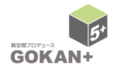 gokan-color.jpg